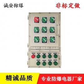 防爆配电箱成套 专业生产厂家