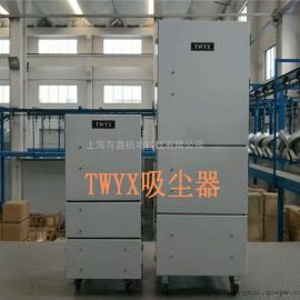 机械设备配套工业集尘机