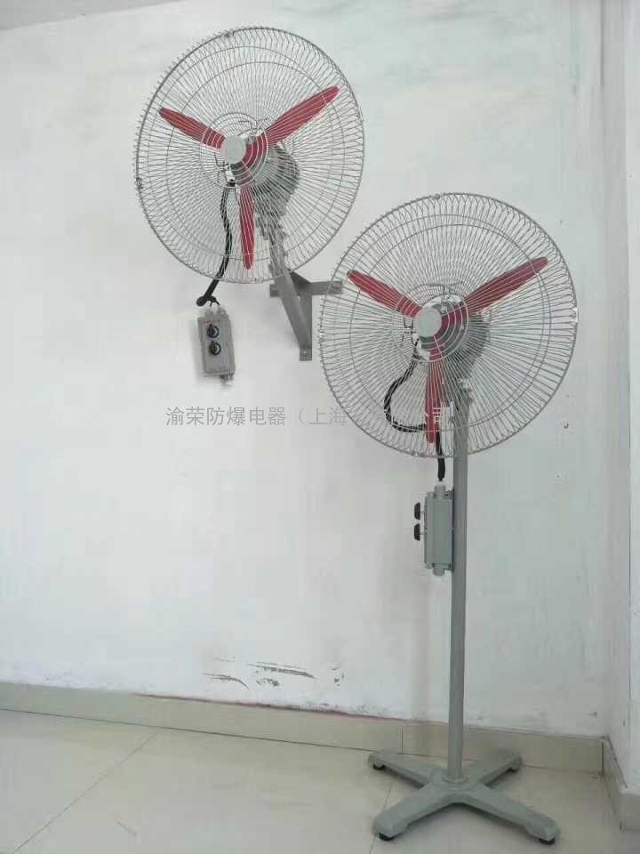 渝荣防爆全系防爆风机风扇春季大促销