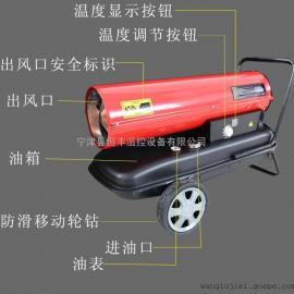 养殖环保加温设备隆重推出柴油养殖热风机