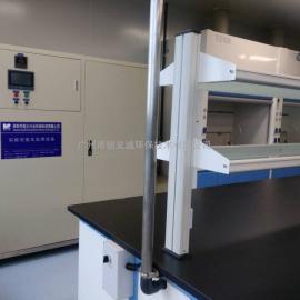 实验室废水处理设备HD-500L/T小型实验室设备采用三菱MBR膜技术