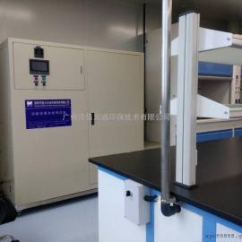 一体化实验室废水处理设备 0.5T/D医疗门诊小型废水处理设备