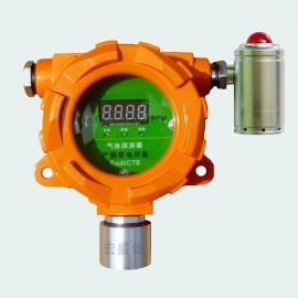 餐厅带显示燃气泄漏检测报警器 固定式安装方式报警器厂家
