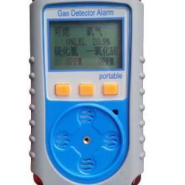 便携式四合一气体检测仪/甲醇/乙醇/硫化氢/有毒气体检测仪厂家