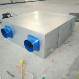 供应全热交换新风换气机吊顶式家用新风机定制新风换气一体机