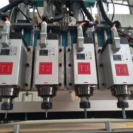 厂家热销1325四工序木工雕刻机 数控实木门橱柜衣柜开料机软件