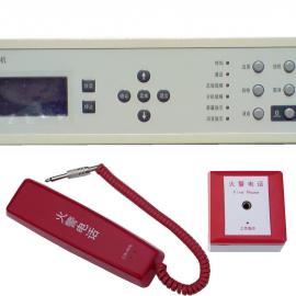 厂供DH9251消防电话主机(多线型)