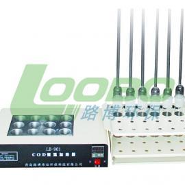 现货热供 LB-901COD恒温加热器 国标法测cod专用消解仪