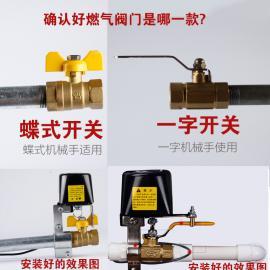 深圳燃气机械手批发 SS2015燃气专用管道机械手厂家