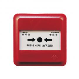 J-SAP-M-963K消火栓按钮(开关量)消防火灾报警系统