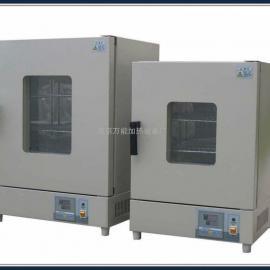 NJ101立式鼓风干燥箱 实验烘箱