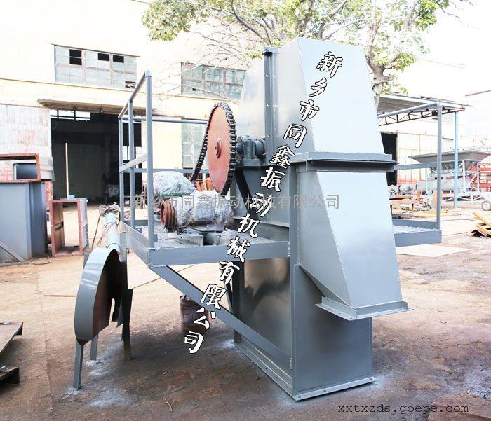 NE型板链斗式提升机生产厂家
