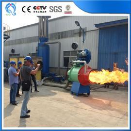 生物质燃烧机 喷涂烘干生物质木粉燃烧机