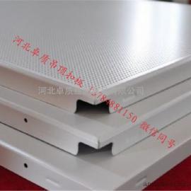机房室内墙面吸音板-吸音铝扣板