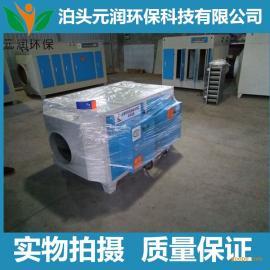 等离子净化器 工业空气净化器 低温等离子废气净化器