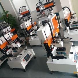 2030精密丝印机,塑料盒专用小型丝印机