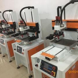 厂家促销 半自动丝印机 小型平面丝印机 半自动印刷机