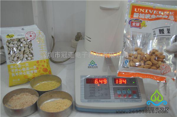 饼干水分快速检测仪原理