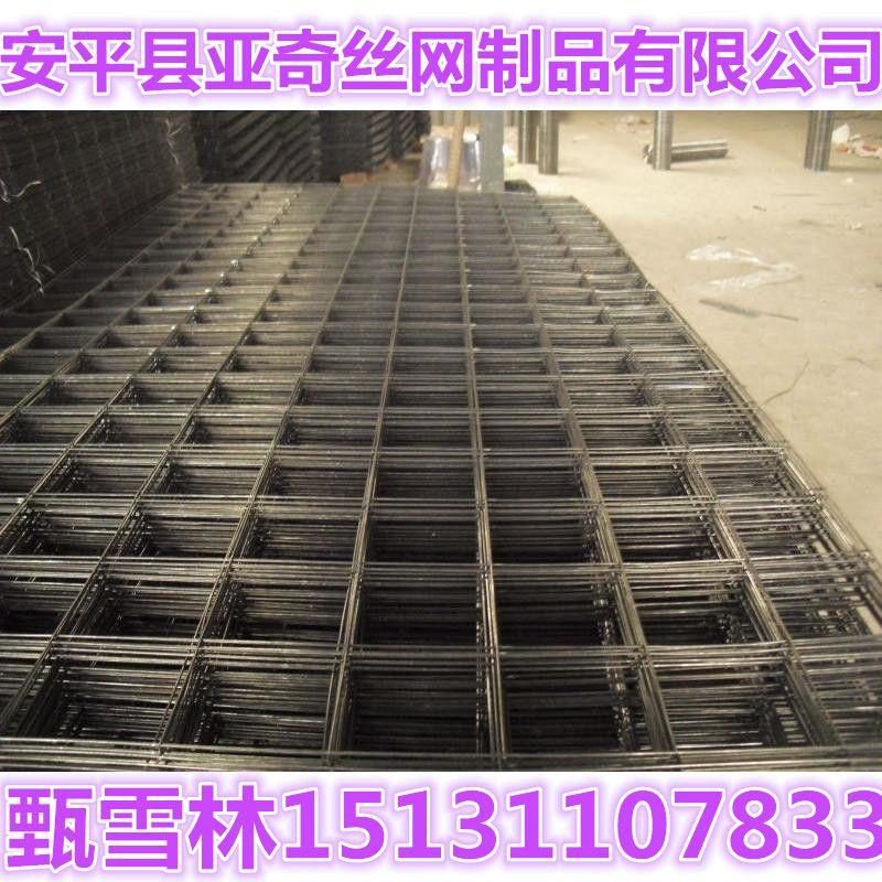 3,双贴面铝箔 保温棉 屋面彩钢板 凯里钢结构钢丝网分类: 1.