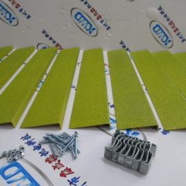 VIGIL防滑贴700*150*20mm