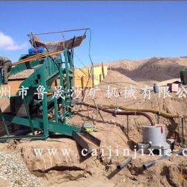 重金属富集设备、选矿富集设备、重选选矿富集回收设备
