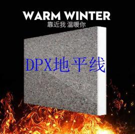 氟碳漆保温装饰一体板|整体装饰选择