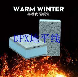 氟碳漆复合保温隔热板|装修新产品