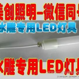 绿色LED日光灯管生产厂家