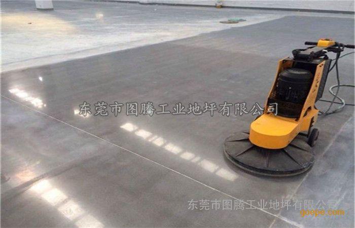 工業水泥地地面固化