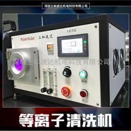 小型实验室粉体表面活化机 等离子清洗机