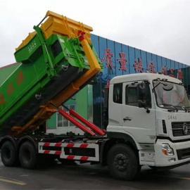 东风25吨后双桥勾臂式垃圾车