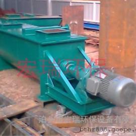 宏瑞DSZ-60型单轴粉尘加湿搅拌机 出力大而均匀