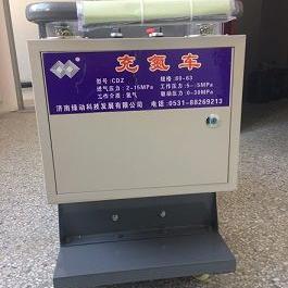 济南绿动CDZ复合板厂专用充氮车,充氮车-蓄能器充氮车