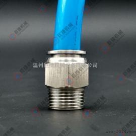 尼龙管快插接头 304快插接头 不锈钢快插接头 PC快插直通