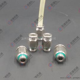 低价出售不锈钢气动元件 气动快插接头 螺纹快插接头 气源接头