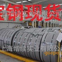 B30G120宝钢高效能电工钢相当于B30G120现货电工钢型号规格