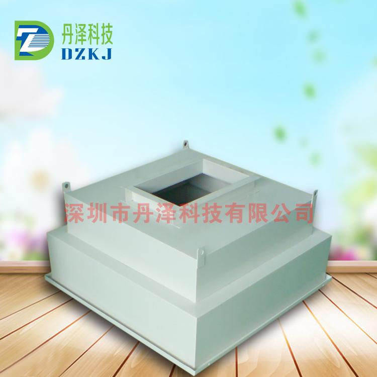 深圳丹泽科技专业生产各式高效送风口|效果好的洁净设备厂家