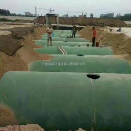 广州一体式玻璃钢化粪池