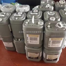 英格索兰超级冷却剂38459582 空压机配件