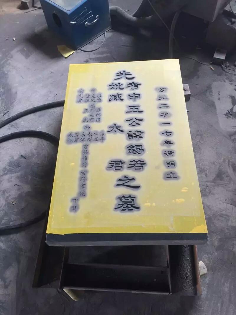 石材雕刻刻字喷砂机