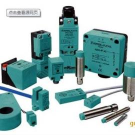 MTS位移传感器D70050PO