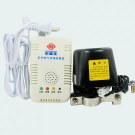 厨房专家家用燃气泄漏报警器带电动控制阀门机械手
