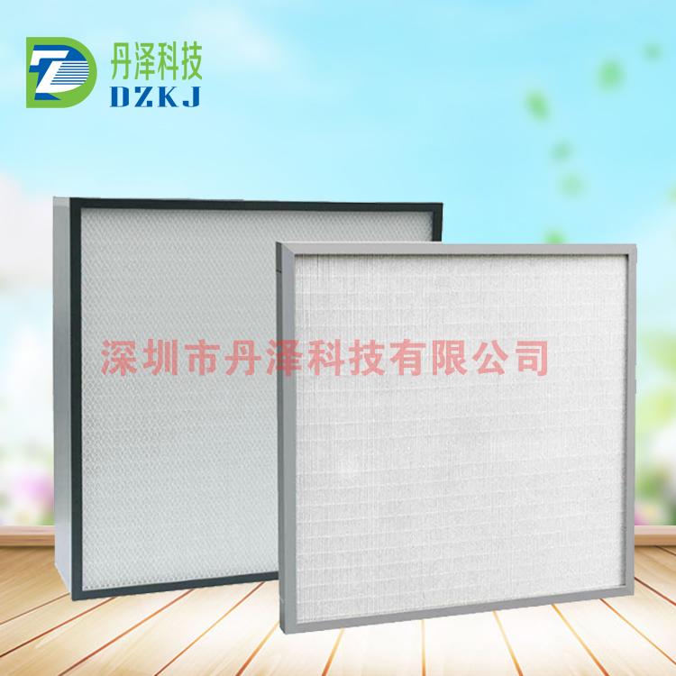 深圳无隔板高效空气过滤器|深圳高效过滤器公司