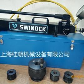 采煤机液压螺母专用打压泵-SWINOCK超高压手动泵