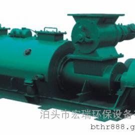 卧式粉尘加湿机系列|双轴搅拌加湿机|火电厂专用加湿搅拌机