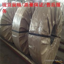 QSTE460TM宝钢正品酸洗板相当于S460MC高钢强酸洗板材质