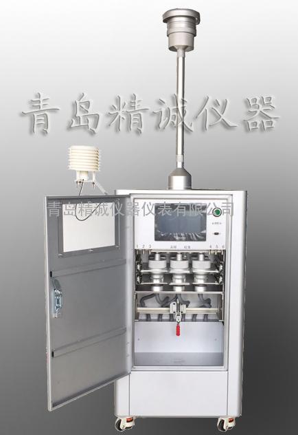 多通道环境空气颗粒物(PM10和PM2.5)采样器 六通道颗粒物采样器