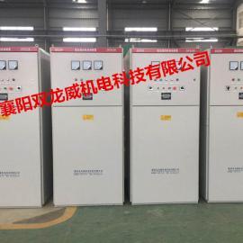 南京SGQH高压固态软起动一体化装置