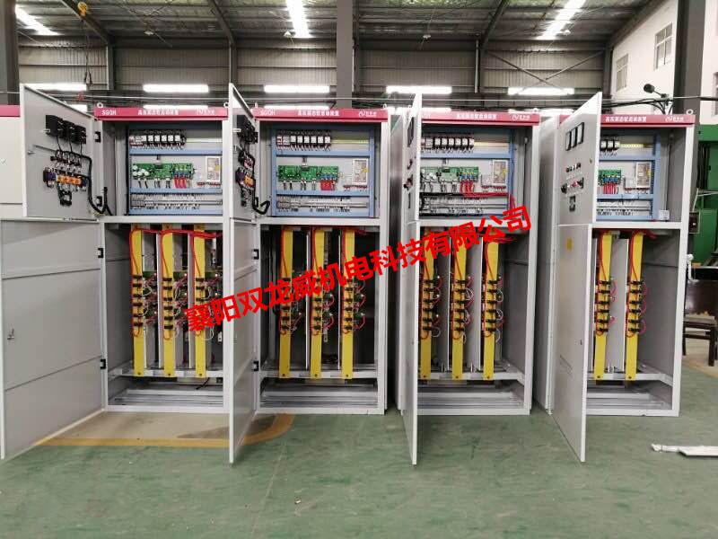 泉州一体化的高压固态软起动柜生产厂家