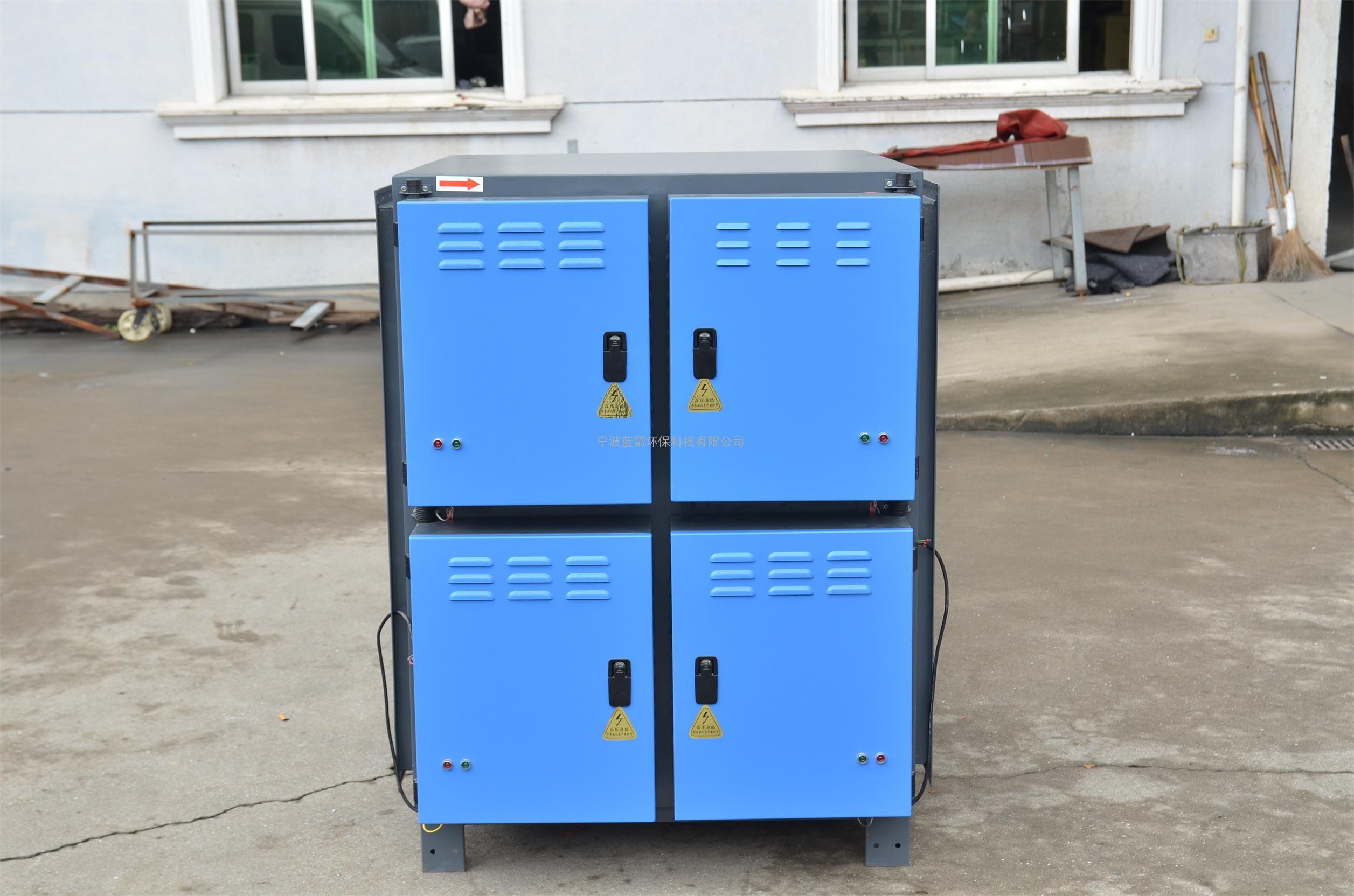 宁波品牌销售静电式油烟净化器